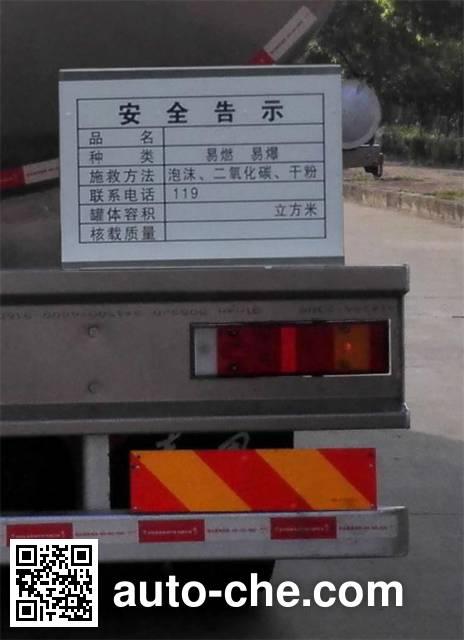 东风牌DFZ5310GYYSZ5D1S运油车