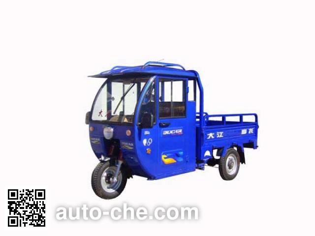 Dajiang DJ110ZH-11 cab cargo moto three-wheeler