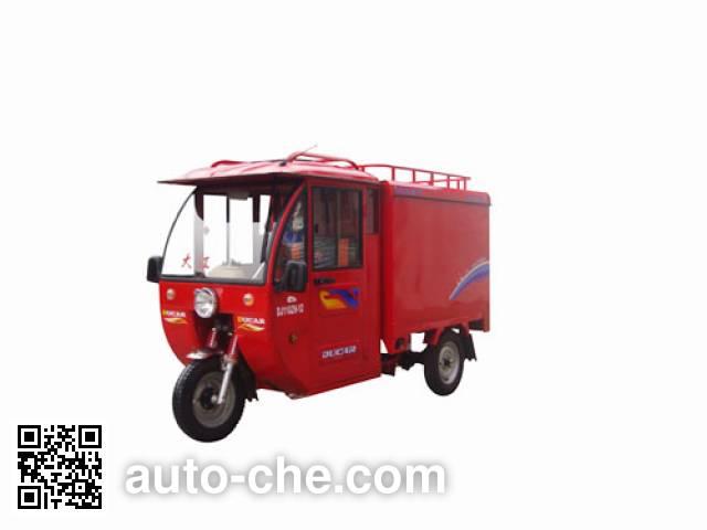 Dajiang DJ110ZH-12 cab cargo moto three-wheeler