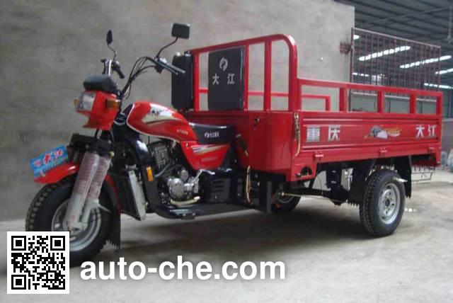 Dajiang DJ200ZH-6 cargo moto three-wheeler