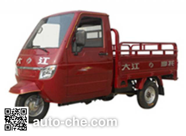 Dajiang DJ200ZH-7 cab cargo moto three-wheeler
