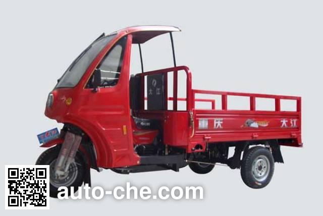 Dajiang DJ200ZH-8 cab cargo moto three-wheeler