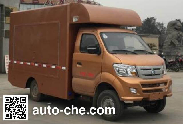 Dali DLQ5030XSHL5 mobile shop