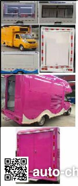 Dali DLQ5033XSHC5 mobile shop