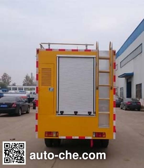 Dali DLQ5040XGCY4 engineering works vehicle