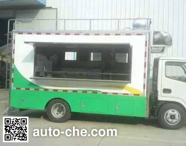 Dali DLQ5040XSH5 mobile shop