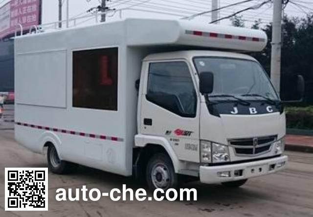 Dali DLQ5040XSHQ4 mobile shop