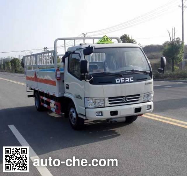 大力牌DLQ5043TQPJX气瓶运输车