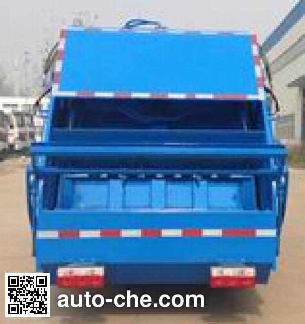Dali DLQ5071ZYSZ4 garbage compactor truck