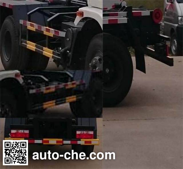 大力牌DLQ5080ZXX车厢可卸式垃圾车