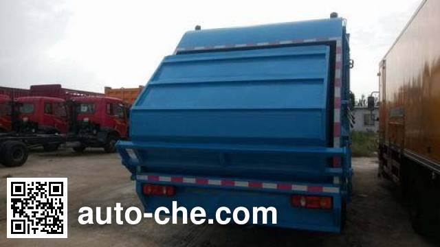 Dali DLQ5070ZYSC5 garbage compactor truck