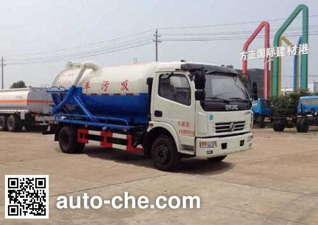 Dali DLQ5120GXWX5 sewage suction truck
