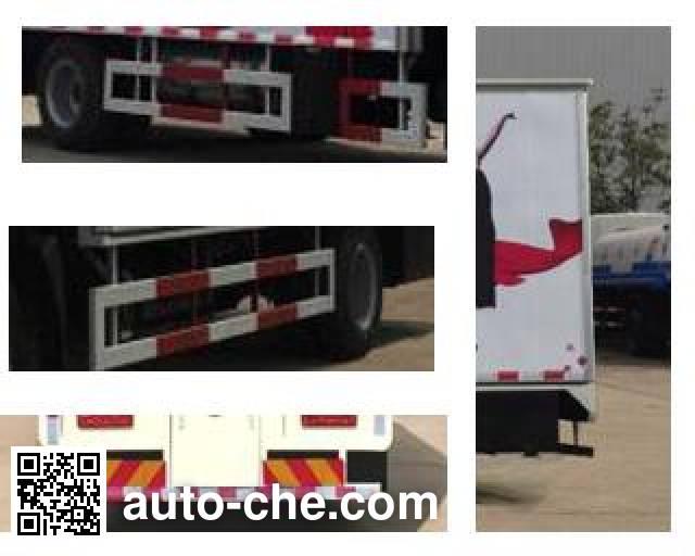 Dali DLQ5160XZSY5 show and exhibition vehicle