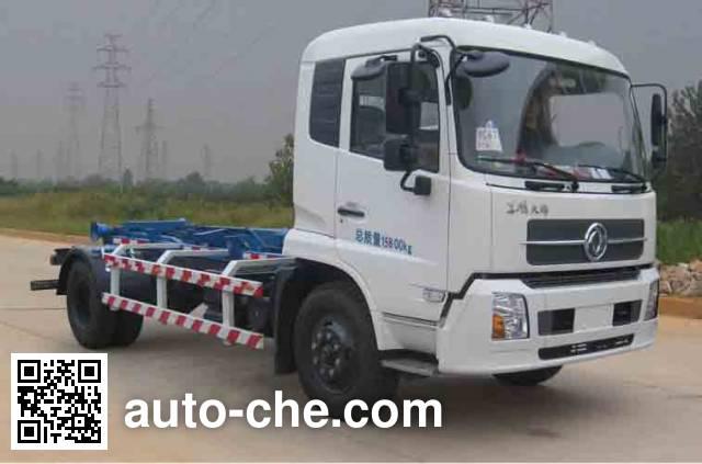 大力牌DLQ5160ZXXD5车厢可卸式垃圾车