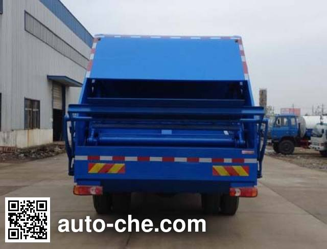 Dali DLQ5160ZYSD5 garbage compactor truck