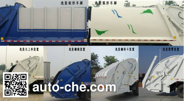 Dali DLQ5161ZYSZY5 garbage compactor truck