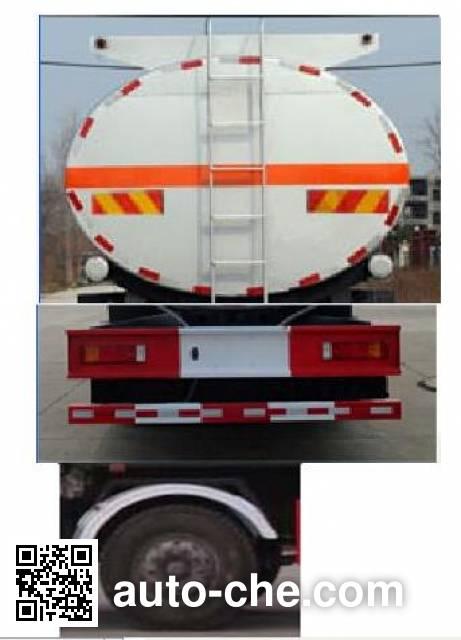 大力牌DLQ5162GYYE5运油车