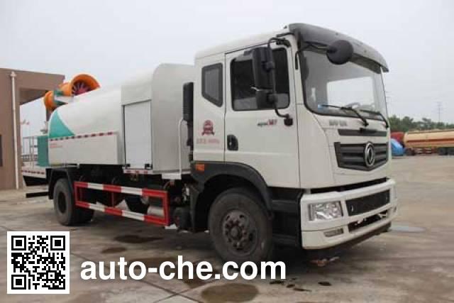 Dali DLQ5168TDYG5 dust suppression truck
