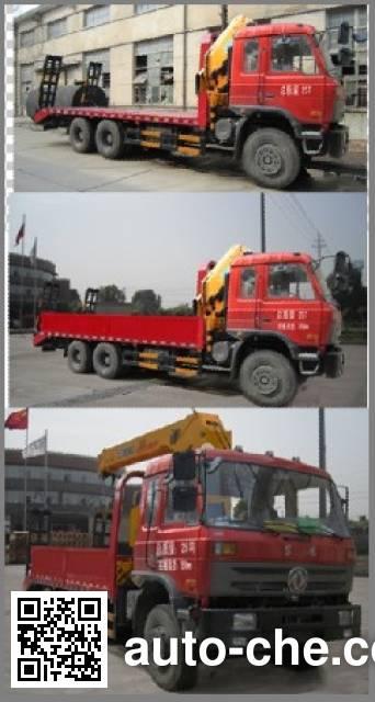 大力牌DLQ5250JSQ随车起重运输车