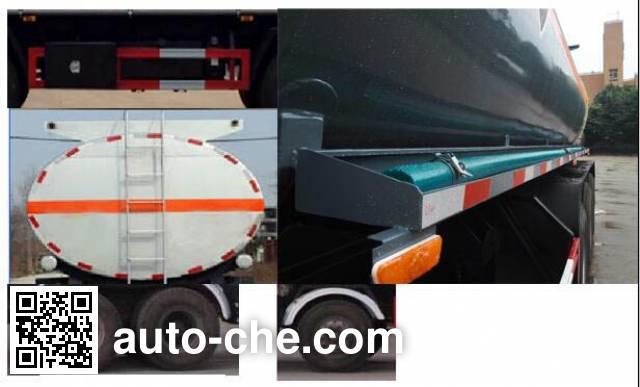 大力牌DLQ5251GYYD5运油车