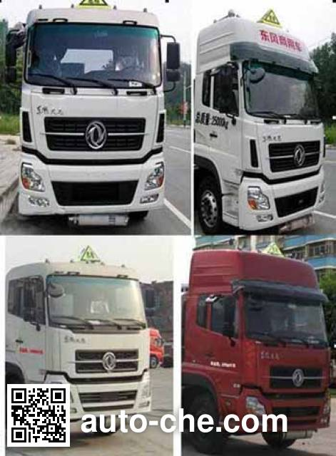 Dali DLQ5251GFWDX5 corrosive substance transport tank truck