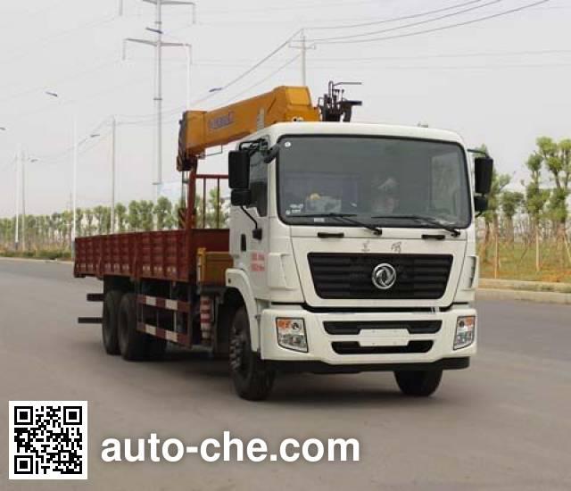 大力牌DLQ5251JSQL5随车起重运输车