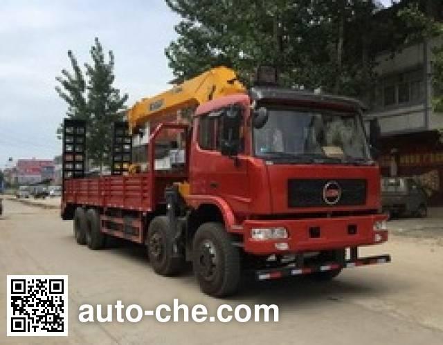 Dali DLQ5310JSQX5 truck mounted loader crane