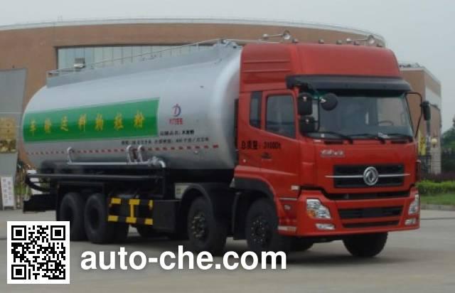 大力牌DLQ5311GFLA4粉粒物料运输车