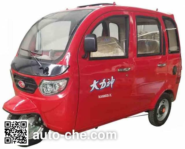 Dalishen DLS4500DZK-2C electric passenger tricycle