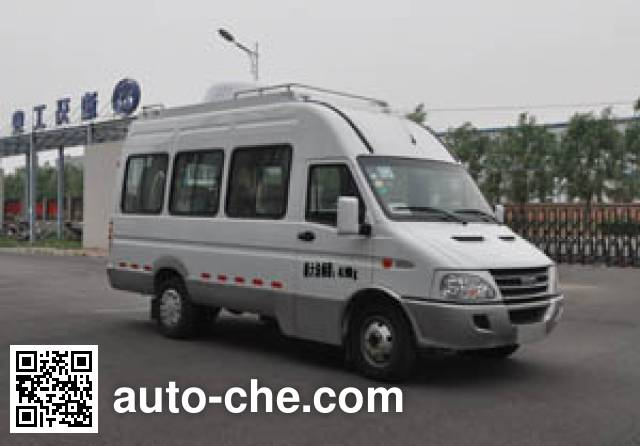 Dima DMT5041XZH command vehicle