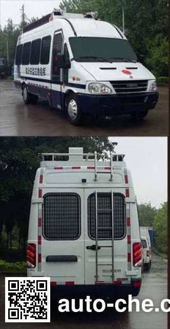 Dima DMT5056XZH command vehicle