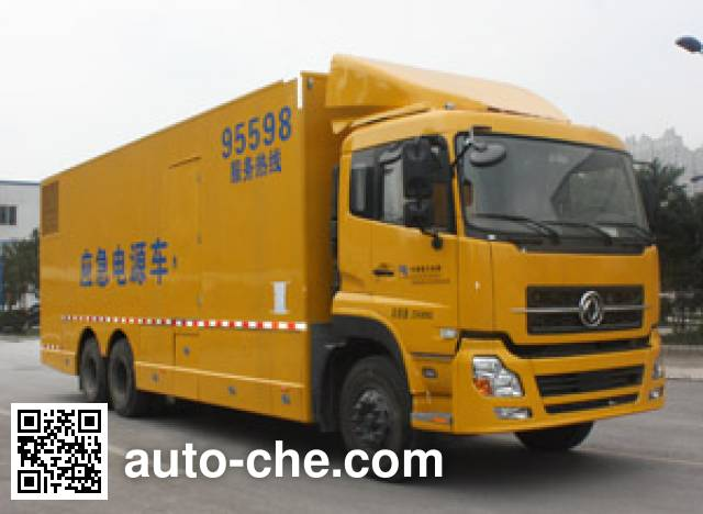 Dima DMT5230XDY power supply truck