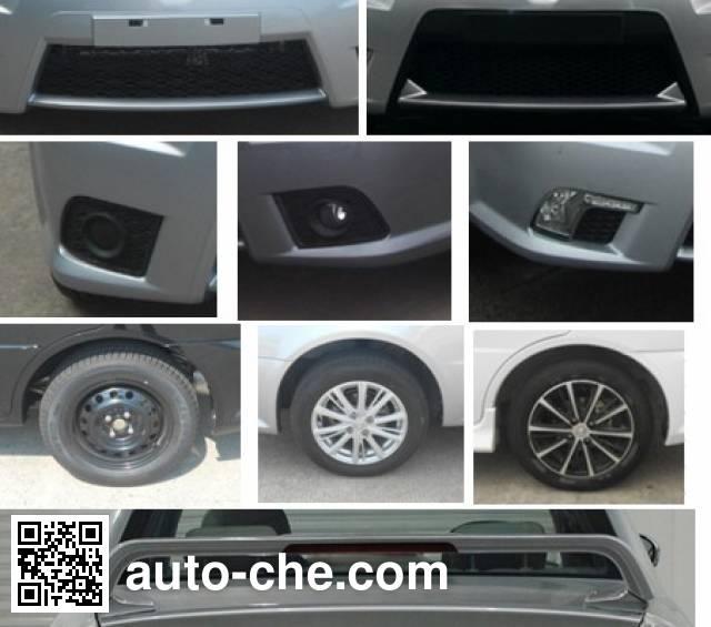 Dongnan DN7152MQN dual-fuel car