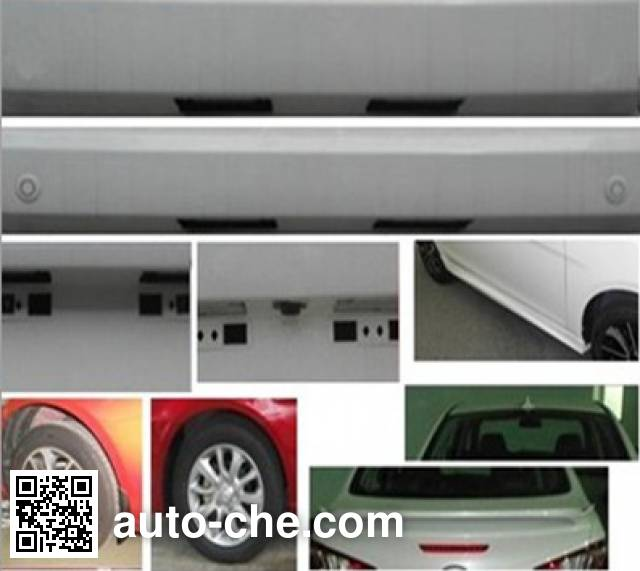 Dongnan DN7164M5 car