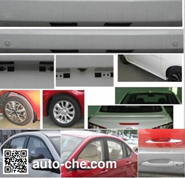 Dongnan DN7164MQN dual-fuel car