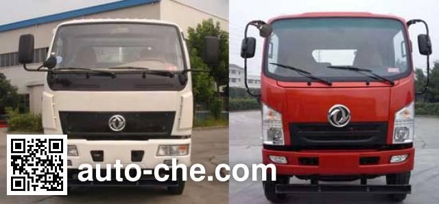 Jialong DNC1070GN-50 cargo truck
