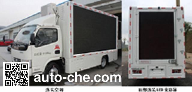 Jialong DNC5041XXC-40 propaganda van