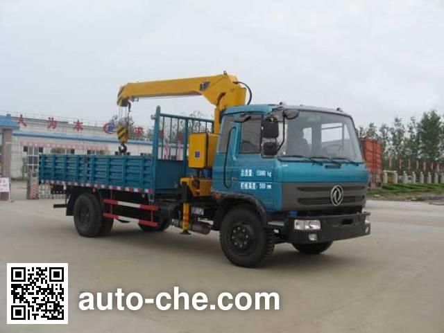Jialong DNC5160JSQG-40 truck mounted loader crane