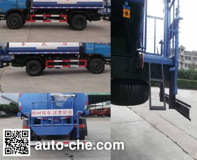 Jialong DNC5170GSSE-50 sprinkler machine (water tank truck)