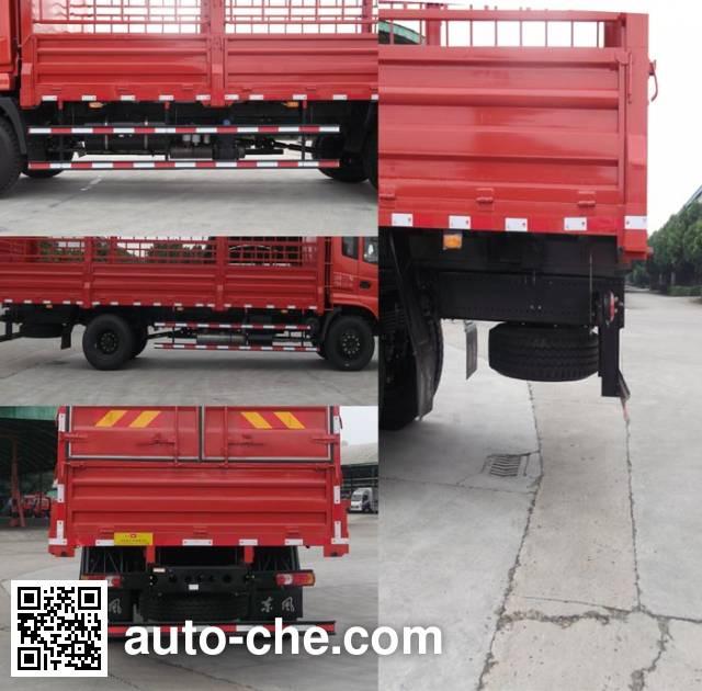 Jialong DNC5180CCY-50 грузовик с решетчатым тент-каркасом