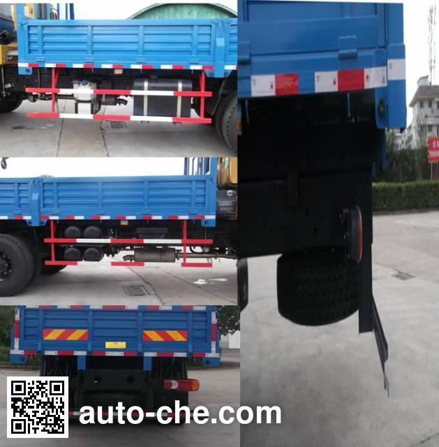 Jialong DNC5180JSQG-50 truck mounted loader crane