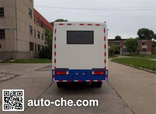 Jingtian DQJ5080XCC food service vehicle