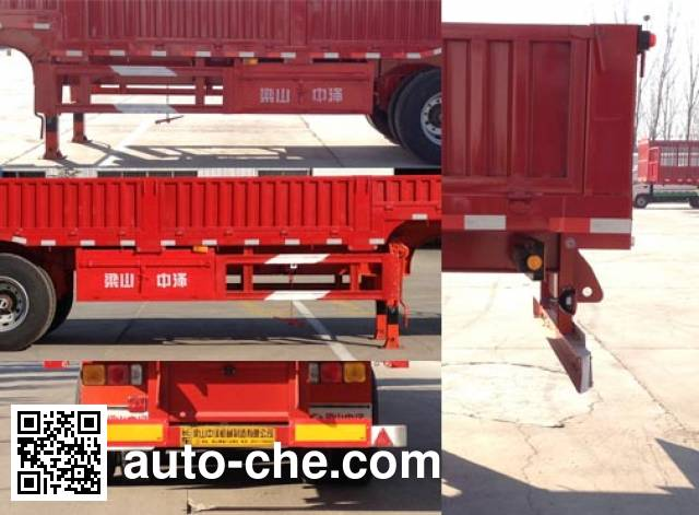 Woshunda DR9400E trailer