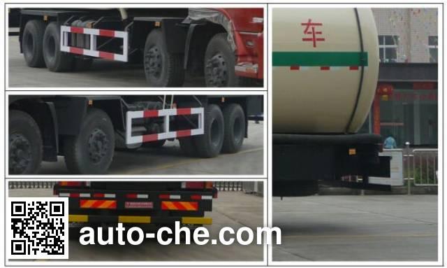 特运牌DTA5311GFLDD粉粒物料运输车