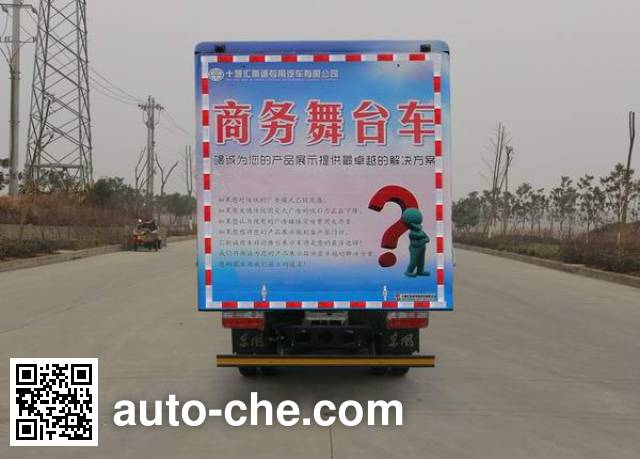 HSCheng DWJ5041XWT35D6 mobile stage van truck