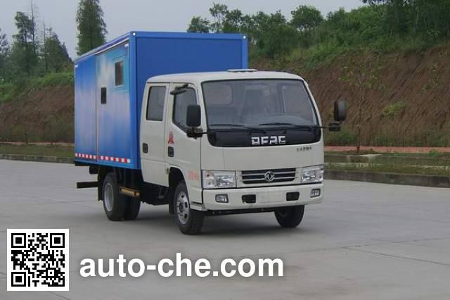 HSCheng DWJ5041XWTD35D6 mobile stage van truck