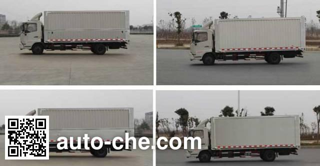 HSCheng DWJ5080XYKB8 wing van truck