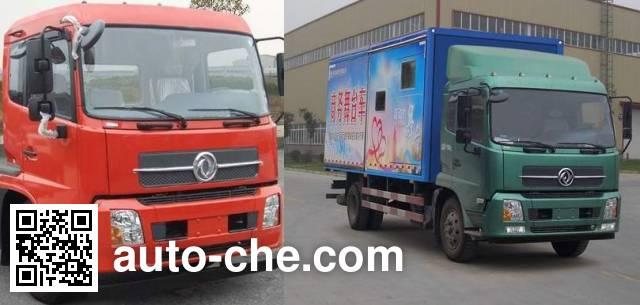 HSCheng DWJ5110XWTBXA mobile stage van truck