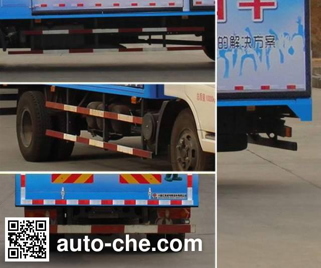 HSCheng DWJ5120XWTB2 mobile stage van truck