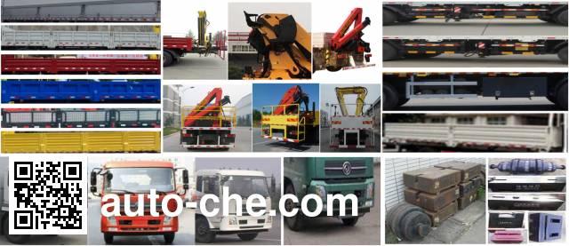 HSCheng DWJ5160JJH weight testing truck